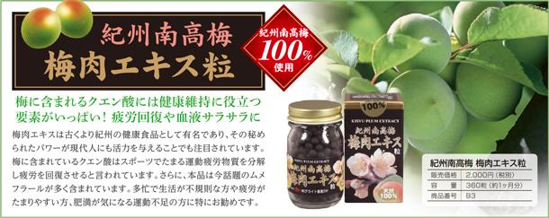 item_003-kaisetsu