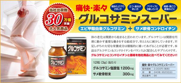 item_006-kaisetsu